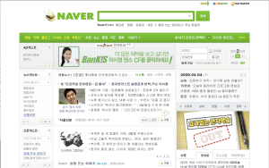 Naver - the reason why Google will never make it big here in Korea